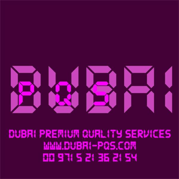 خدمات الجودة المميزة دبي - كوش وتنسيق حفلات - دبي
