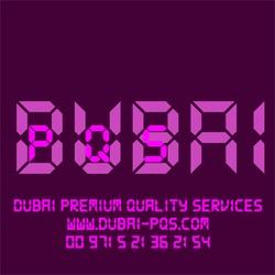 خدمات الجودة المميزة دبي-كوش وتنسيق حفلات-دبي-1