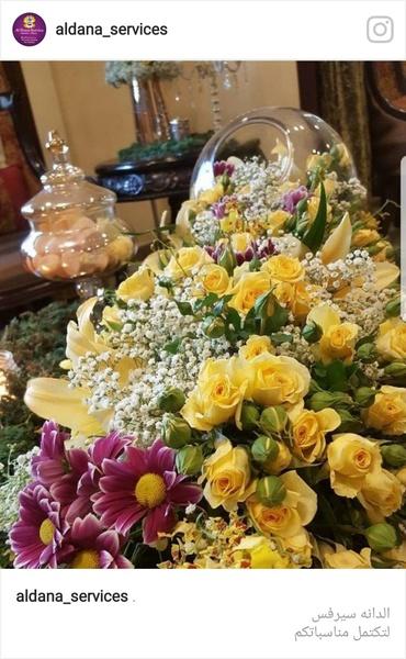 المايا للورود - زهور الزفاف - مدينة الكويت