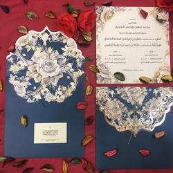 شركة المشكاة للطباعة-دعوة زواج-أبوظبي-1