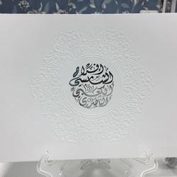 شركة المشكاة للطباعة-دعوة زواج-أبوظبي-4