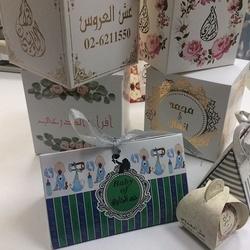 شركة المشكاة للطباعة-دعوة زواج-أبوظبي-6
