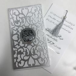 شركة المشكاة للطباعة-دعوة زواج-أبوظبي-3