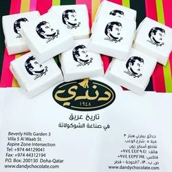 دندي للشوكلاته -بوفيه مفتوح وضيافة-الدوحة-4