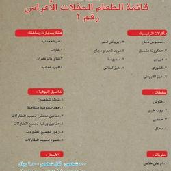 مطاعم صدف الايراني اصيل-بوفيه مفتوح وضيافة-مسقط-2