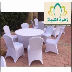 زهرة النوبة-كوش وتنسيق حفلات-مدينة الكويت-5