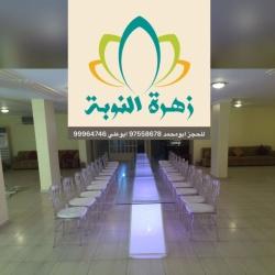 زهرة النوبة-كوش وتنسيق حفلات-مدينة الكويت-6
