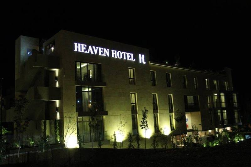 فندق هافن لبنان - الفنادق - بيروت