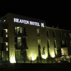 فندق هافن لبنان-الفنادق-بيروت-1