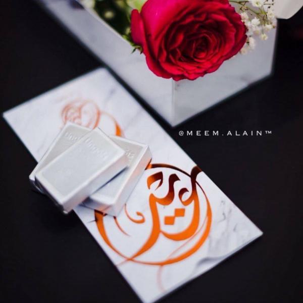 افونتيف ديزاين للكروت - دعوة زواج - الشارقة