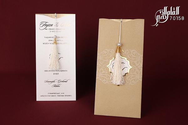 القلم الذهبي لبطاقات الزفاف - دعوة زواج - المنامة