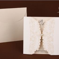 القلم الذهبي لبطاقات الزفاف-دعوة زواج-المنامة-4