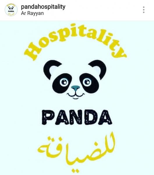 باندا للضيافة - بوفيه مفتوح وضيافة - الدوحة