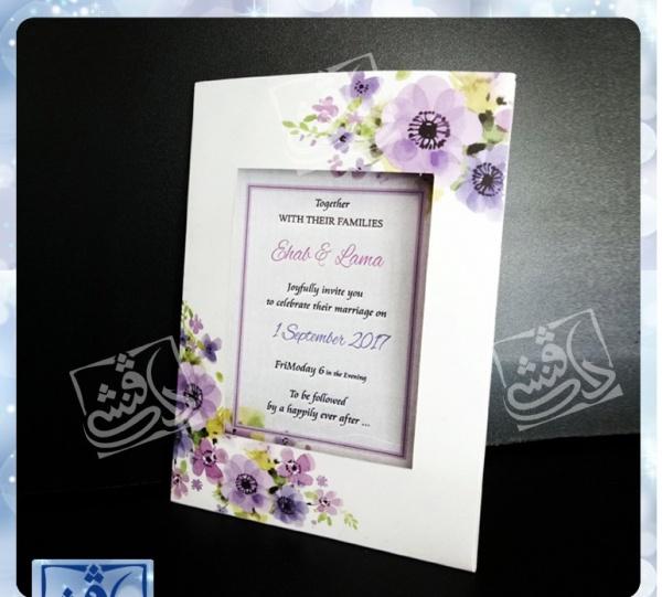 دافنشي لكروت الأفراح - دعوة زواج - القاهرة