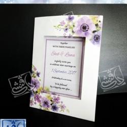 دافنشي لكروت الأفراح-دعوة زواج-القاهرة-1