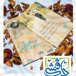 دافنشي لكروت الأفراح-دعوة زواج-القاهرة-2