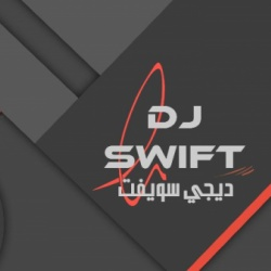 ديجي سويفت -زفات و دي جي-مسقط-2