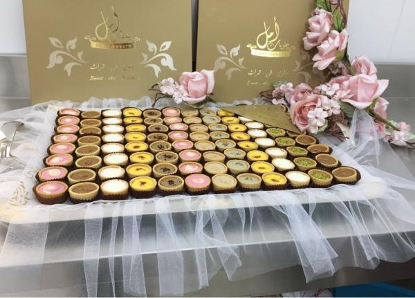 Amal sweets - Catering - Abu Dhabi