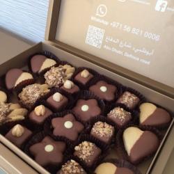 Amal sweets-Catering-Abu Dhabi-6