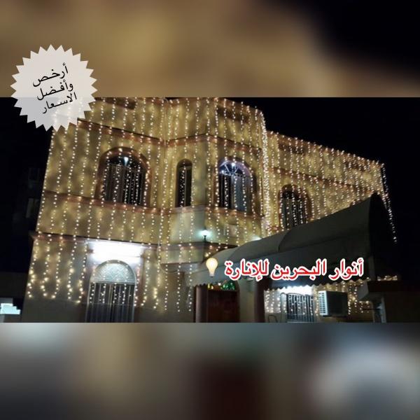 أنوار البحرين لإنارة الافراح - كوش وتنسيق حفلات - المنامة