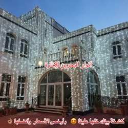 أنوار البحرين لإنارة الافراح-كوش وتنسيق حفلات-المنامة-3