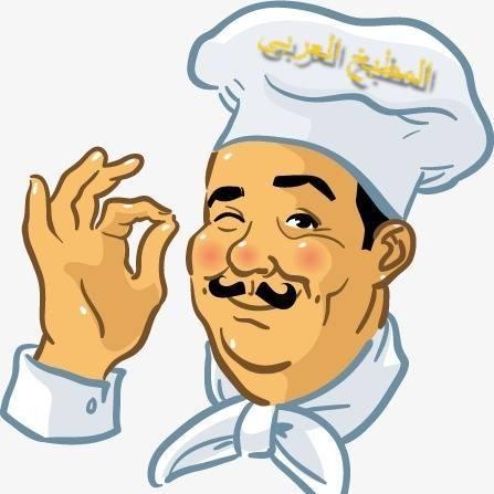 المطبخ العربى - بوفيه مفتوح وضيافة - القاهرة