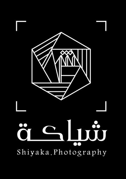 شياكه للتصوير - التصوير الفوتوغرافي والفيديو - مسقط