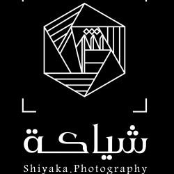 شياكه للتصوير-التصوير الفوتوغرافي والفيديو-مسقط-1