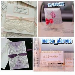 مرسى العروس -دعوة زواج-مسقط-1