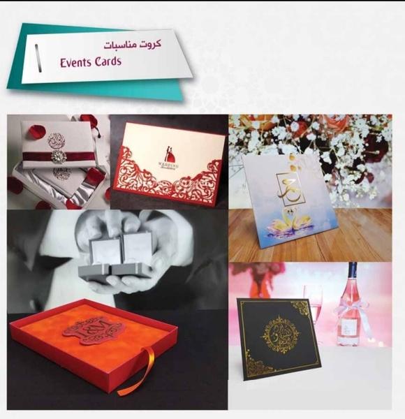 دانة الامارات - دعوة زواج - دبي