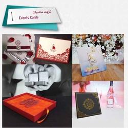 دانة الامارات-دعوة زواج-دبي-1