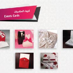 دانة الامارات-دعوة زواج-دبي-2