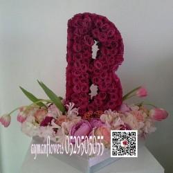 ايمن فلاور-زهور الزفاف-دبي-3