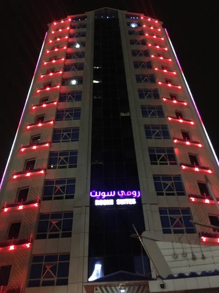 فندق رومي سويت - الفنادق - مدينة الكويت