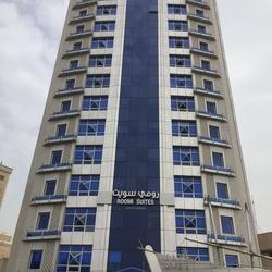 فندق رومي سويت-الفنادق-مدينة الكويت-5