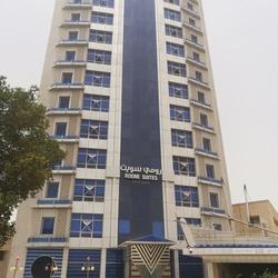 فندق رومي سويت-الفنادق-مدينة الكويت-3
