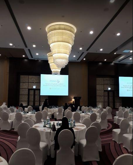 فندق سيتي سنتر روتانا الدوحة - الفنادق - الدوحة