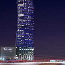 فندق سيتي سنتر روتانا الدوحة-الفنادق-الدوحة-2