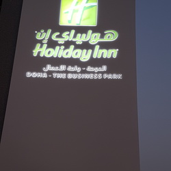 فندق هوليداي إن - الدوحة - المجمع التجاري-الفنادق-الدوحة-2