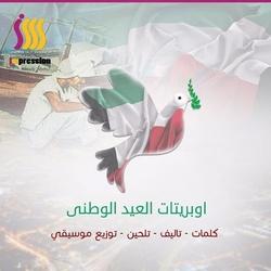 مجموعة امبرشن الاعلامية-كوش وتنسيق حفلات-مدينة الكويت-2