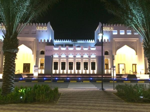 مجمع قاعات احتفالات الظعاين - قصور الافراح - الدوحة