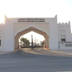 مجمع قاعات احتفالات الظعاين-قصور الافراح-الدوحة-3