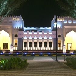 مجمع قاعات احتفالات الظعاين-قصور الافراح-الدوحة-1
