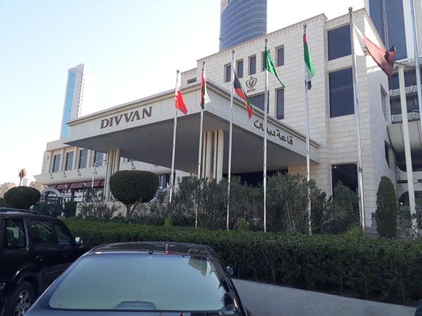 قاعة ديفان - رجال و نساء - قصور الافراح - مدينة الكويت