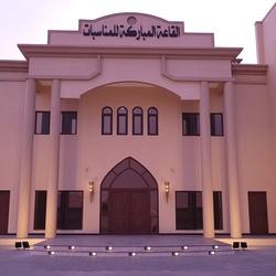 القاعة المباركة للمناسبات-قصور الافراح-مسقط-3