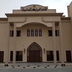 القاعة المباركة للمناسبات-قصور الافراح-مسقط-2