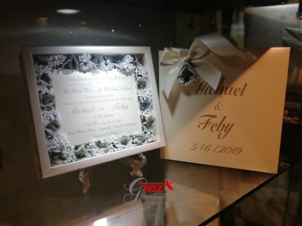 تي بي زد العالمية لكروت الافراح - دعوة زواج - القاهرة
