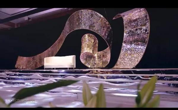 مؤسسة الصناعيون للحدادة والالمنيوم  - كوش وتنسيق حفلات - أبوظبي