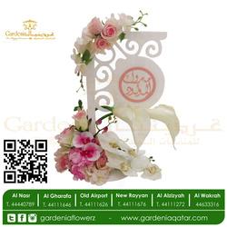 غاردينيا فلاورز-زهور الزفاف-الدوحة-1