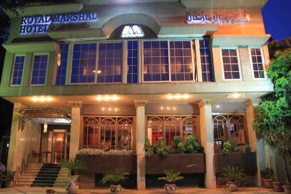 فندق رويال مارشال - الفنادق - القاهرة